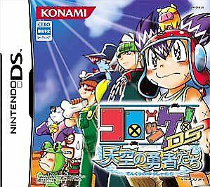 Croket! DS: Tenkuu no Yuushatachi