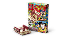 NES Mini Jump.jpg