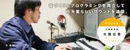 Oonishi Working