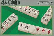 Nintendo-nes-4-nin-uchi-mahjong-001
