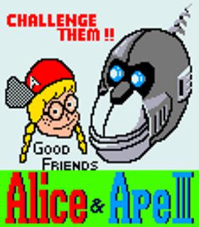 Alice & Ape III