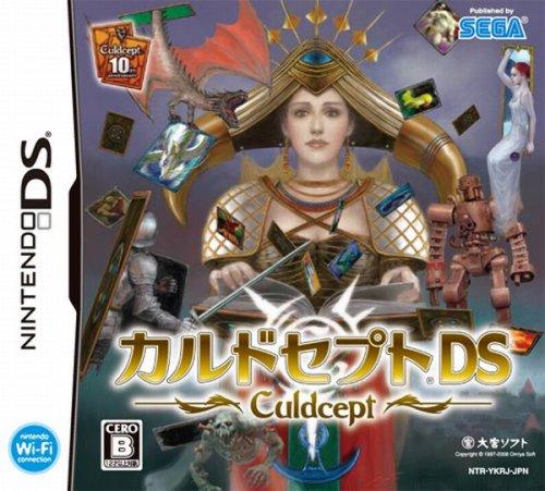 Culdcept (DS)