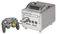 Panasonic-Q-Console-Set
