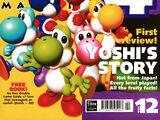 N64 Magazine V12
