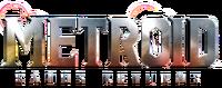 MetroidSamusReturns logo.png