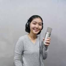 Natsuko Yokoyama