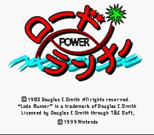 Power Lode Runner