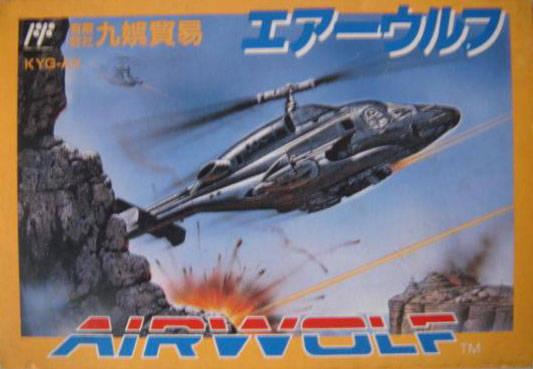 Airwolf (Famicom)
