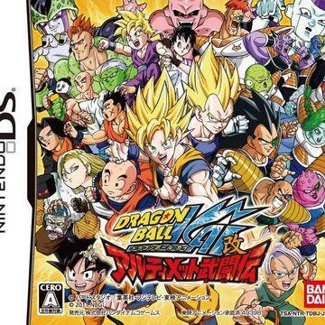 Dragon Ball Kai Ultimate Butouden.jpg