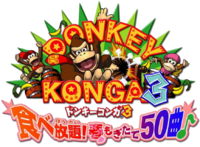 Donkey Konga 3 logo.png