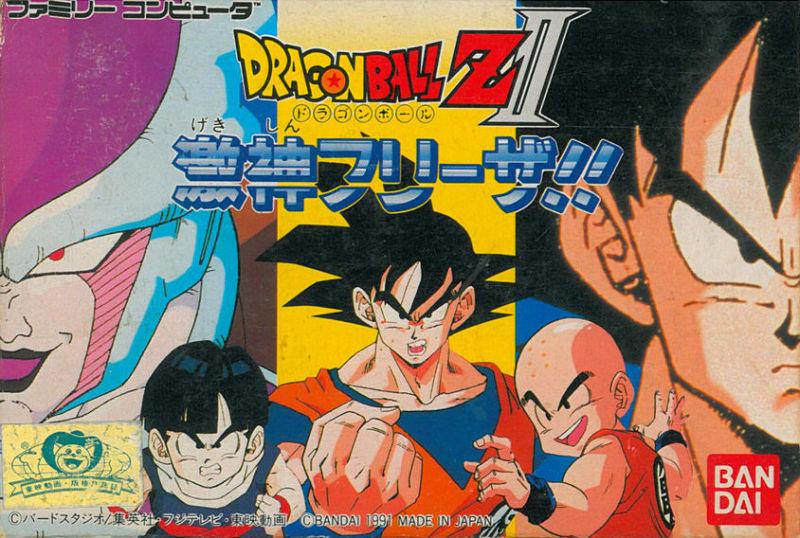 Dragon Ball Z II: Gekigami Freeza!!