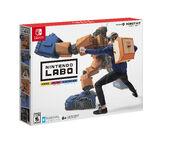 Nintendo Labo - Packaging - Robot Kit