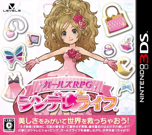 Girls' RPG: Cinderella Life