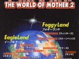 List of EarthBound locations