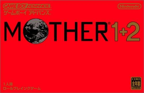 Mother 1 + 2