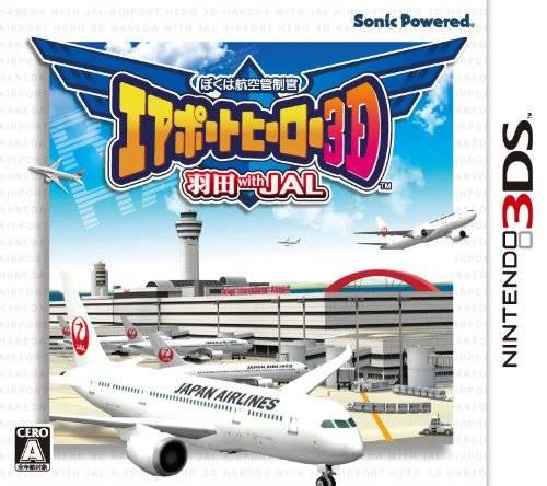 Boku wa Koukuu Kanseikan: Airport Hero 3D - Haneda with JAL