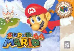 Super Mario 64 Portada.jpg