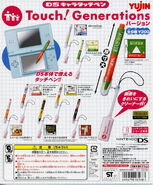 Touch Generations Gashapon