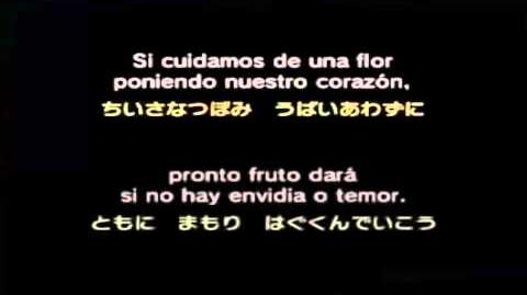 Maika 「KISEKI (Pokémon XY Ending Song)」 Cover