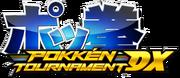 Pokken tournament DX logo.png