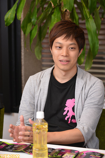 Yuki Tsuji