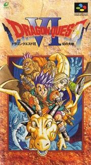 Dragon Quest VI Super Famicom.jpg