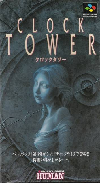 Clock Tower (video game)