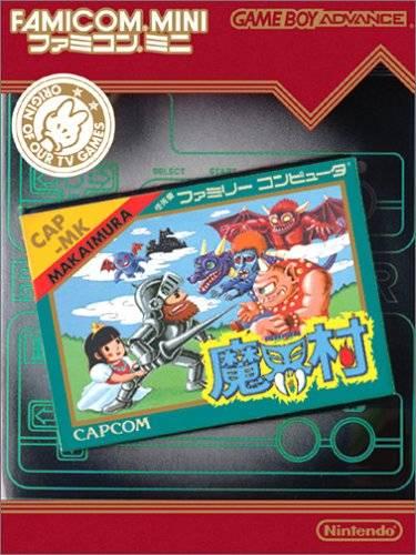 Famicom Mini: Makai Mura