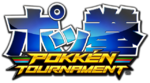 Pokken-tournament logo.png