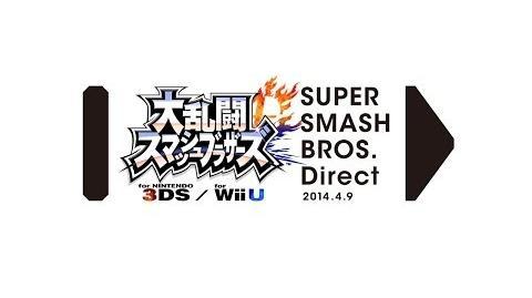 大乱闘スマッシュブラザーズ Direct 2014.4
