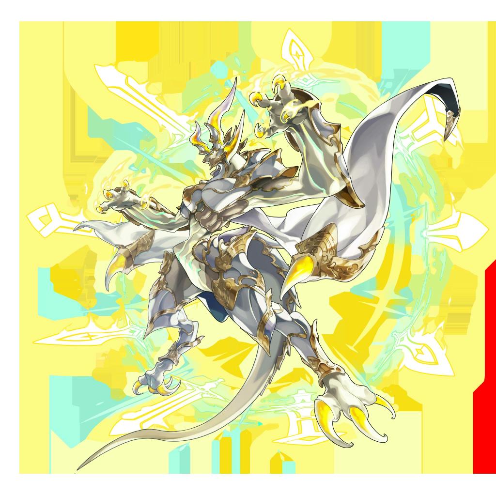 Gilgamesh (Dragalia Lost)