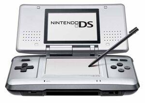 Nintendo DS Consola.jpg
