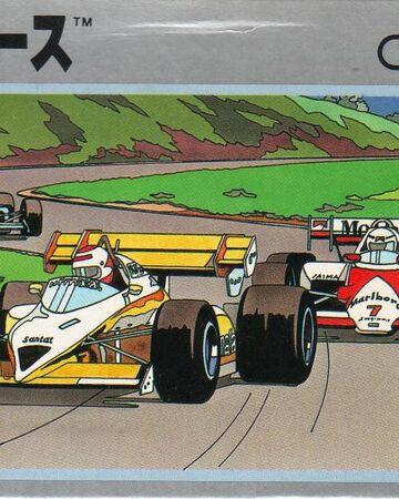 F1-race-nes-front-cover.jpg