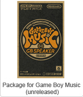 Game Boy Music