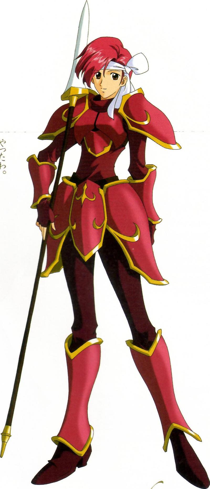 Cecil (Fire Emblem)