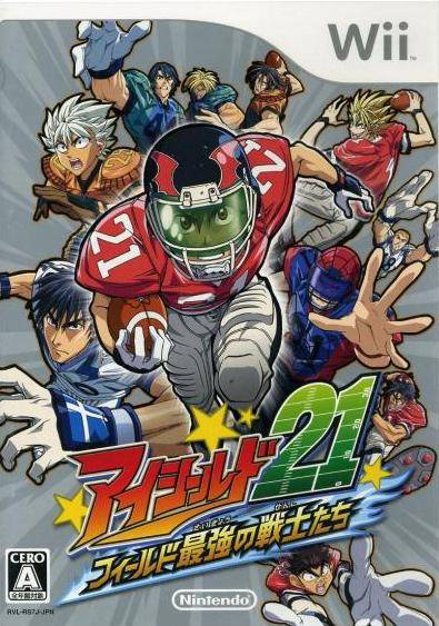 Eyeshield 21: Field Saikyou no Senshi Tachi