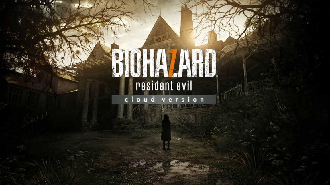 Resident Evil 7: Cloud Version
