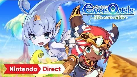 Ever Oasis 精霊とタネビトの蜃気楼 Nintendo Direct 2017.4