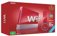 Red Wii Bundle AU