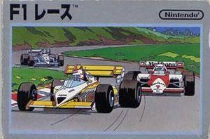 F-1 Race (Famicom)