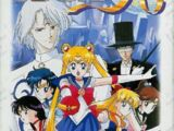 Bishoujo Senshi Sailor Moon R (SNES)