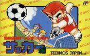 Nekketsu Koukou Dodgeball-bu Soccer-hen