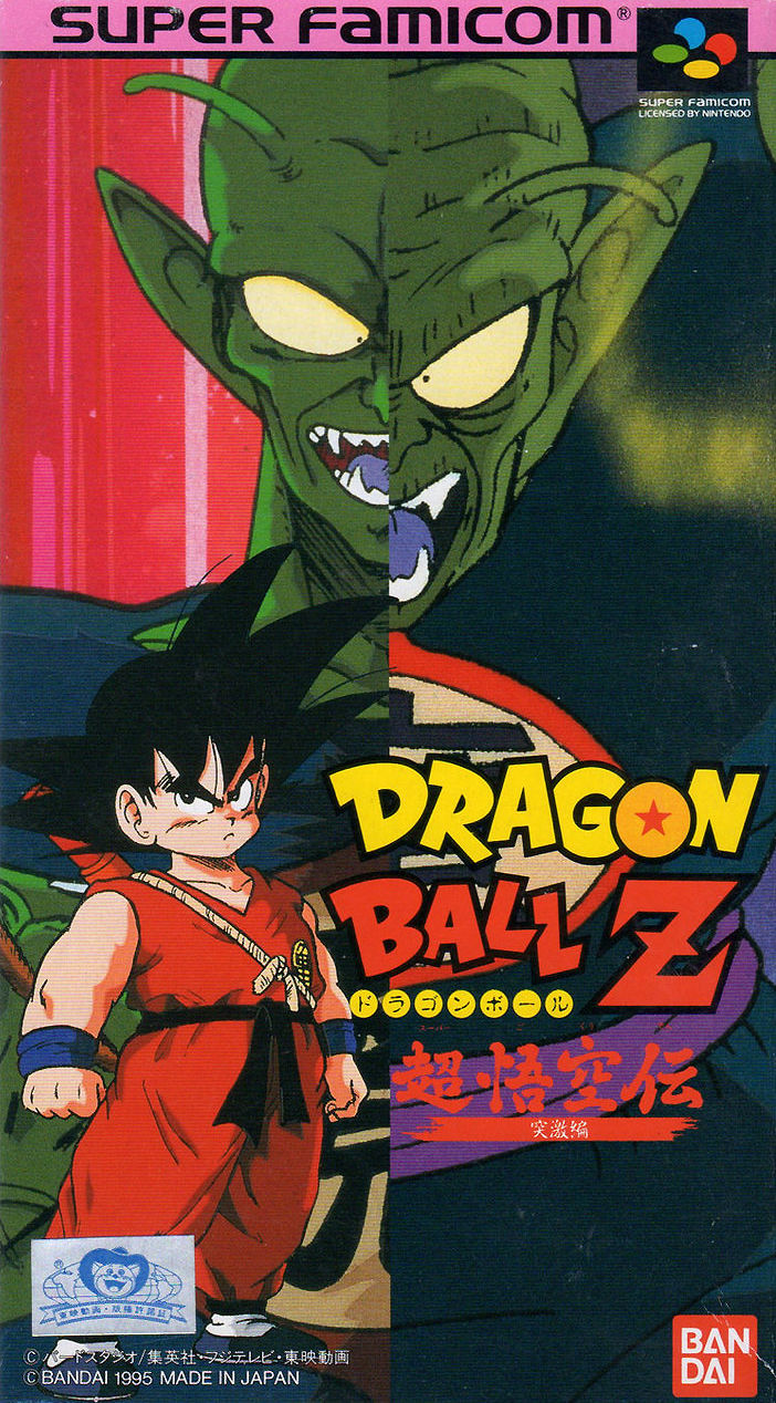 Dragon Ball Z Super Gokuden: Totsugeki-Hen
