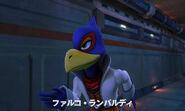 Star Fox 64 3D screenshot 11
