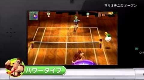 Mario Tennis Open - Japanese Launch Trailer
