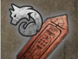 Guardian Spirit Talisman