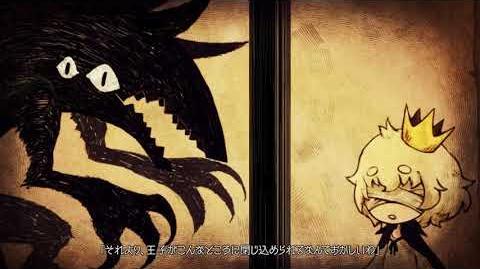 嘘つき姫と盲目王子 朗読ムービー