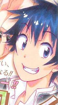 Raku manga2.png