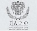 Государственный архив Российской Федерации.png