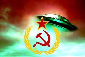 Советская уфология.png